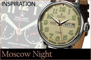 Inspiration - Moscow Night